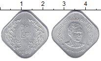 Изображение Монеты Мьянма Бирма 10 пья 1966 Алюминий UNC-