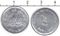 Изображение Монеты Непал 5 пайс 1974 Алюминий UNC-