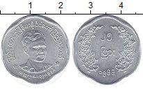 Изображение Монеты Бирма 25 пья 1966 Алюминий UNC-
