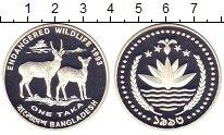 Изображение Монеты Бангладеш 1 така 1993 Серебро Proof