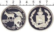 Изображение Монеты Монголия 250 тугриков 1993 Серебро Proof Охрана животного мир