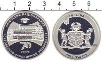 Изображение Монеты Украина 5 гривен 2016 Серебро Proof- Киевский национальны