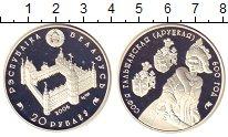 Изображение Монеты Беларусь 20 рублей 2006 Серебро Proof София Гальшанская