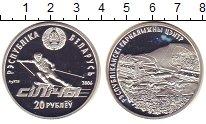 Изображение Монеты Беларусь 20 рублей 2006 Серебро Proof Горнолыжный центр Си