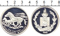 Изображение Монеты Монголия 250 тугриков 1992 Серебро Proof- Сохранение животного