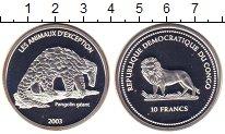 Изображение Монеты Конго 10 франков 2003 Серебро Proof Гигантский  панголин