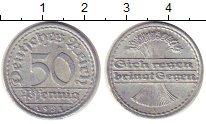 Изображение Монеты Веймарская республика 50 пфеннигов 1921 Алюминий XF А
