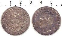 Изображение Монеты Бавария 2 марки 1912 Серебро XF