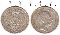 Изображение Монеты Саксония 2 марки 1899 Серебро XF Альберт