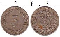 Изображение Монеты Германия 5 пфеннигов 1911 Медно-никель XF