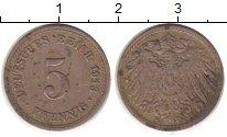 Изображение Монеты Германия 5 пфеннигов 1913 Медно-никель VF