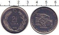 Изображение Мелочь Турция 2 1/2 лиры 1970 Медно-никель XF