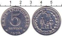 Изображение Монеты Индонезия 5 рупий 1974 Алюминий UNC- Программа планирован