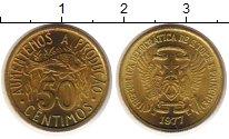 Изображение Монеты Сан-Томе и Принсипи 50 сентимо 1977 Латунь UNC-