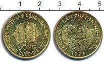 Изображение Монеты Вьетнам 10 донг 1974 Латунь UNC- Южный Вьетнам.ФАО
