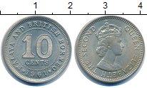 Изображение Монеты Малайя 10 центов 1961 Медно-никель UNC-