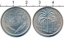 Изображение Монеты Ирак 50 филс 1970 Медно-никель UNC-
