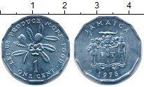 Изображение Монеты Ямайка 1 цент 1975 Алюминий UNC-