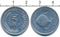 Изображение Монеты Сингапур 5 центов 1971 Алюминий UNC- ФАО