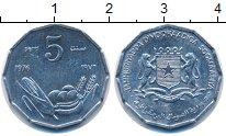 Изображение Монеты Сомали 5 сенти 1976 Алюминий UNC- ФАО.