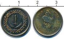 Изображение Монеты Ливия 1 дирхам 1979 Латунь XF Всадник.