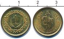 Изображение Монеты Ливия 1 дирхам 1979 Латунь XF