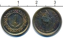 Изображение Монеты Ливия Ливия 1979 Латунь XF