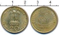 Изображение Монеты Индия 20 пайс 1970 Латунь UNC-
