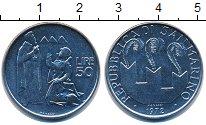 Изображение Монеты Сан-Марино 50 лир 1972 Сталь UNC-