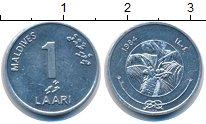 Изображение Монеты Мальдивы 1 лари 1984 Алюминий UNC- ФАО.