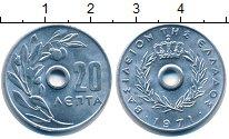 Изображение Монеты Греция 20 лепт 1971 Алюминий UNC- Ветка  оливы.