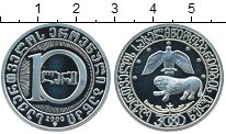 Изображение Монеты Грузия 10 лари 2000 Серебро Proof 3000 лет государстве