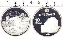 Изображение Монеты Грузия 10 лари 2009 Серебро Proof