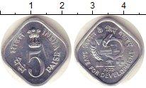 Изображение Монеты Индия 5 пайса 1977 Алюминий UNC-