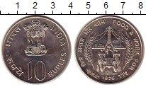 Изображение Монеты Индия 10 рупий 1976 Медно-никель UNC-