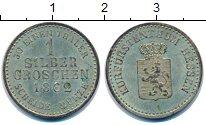Изображение Монеты Гессен-Кассель 1 грош 1862 Серебро XF+