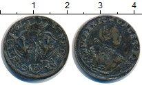 Изображение Монеты Пруссия 3 гроша 1763 Серебро VF