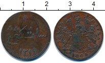 Изображение Монеты Нидерландская Индия 1 кеппинг 1804 Медь XF-