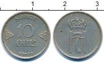 Изображение Монеты Норвегия 1 эре 1920 Медно-никель XF Хокон VII
