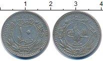 Изображение Монеты Турция 10 пар 1915 Никель XF