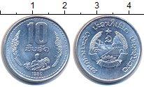 Изображение Монеты Лаос 10 ат 1980 Алюминий UNC