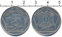 Изображение Монеты Сирия 5 пиастров 1996 Медно-никель XF