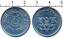 Изображение Монеты Йемен 50 филс 1974 Медно-никель UNC-