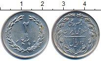 Изображение Монеты Иран 2 риала 1981 Медно-никель UNC-