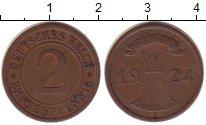 Изображение Монеты Германия Веймарская республика 2 пфеннига 1924 Бронза XF