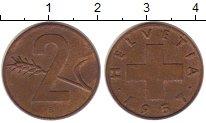 Изображение Монеты Швейцария 2 раппа 1957 Бронза XF В
