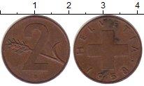 Изображение Монеты Швейцария 2 рапп 1958 Бронза XF