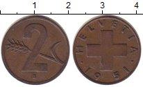 Изображение Монеты Швейцария 2 рапп 1951 Бронза XF