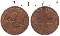 Изображение Монеты Швейцария 2 рапп 1969 Бронза XF