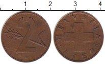 Изображение Монеты Швейцария 2 рапп 1957 Бронза XF